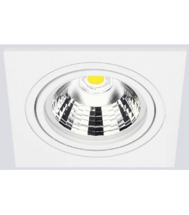 Downlight LED 192Q 11/17/23W de ONOK