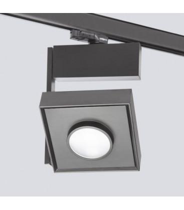 Proyector de carril LED SQUARE PRO 14W de ONOK