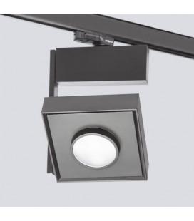 Proyector de carril LED SQUARE PRO 20W de ONOK