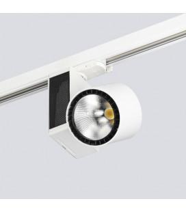 Proyector de carril LED TAURO 26W de ONOK