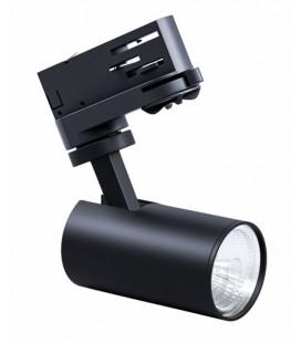 PICOLO ALUMINIUM 9,5W 220-240V 15º/38º/60º LED PHILIPS de Beneito Faure